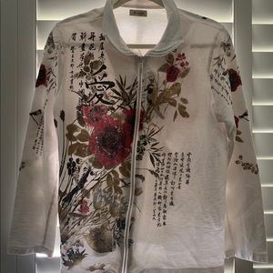 Women's Asian Pattern Jacket - Size Large